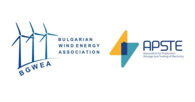 БГВЕА и АПСТЕ поставят основите на RE-Source център на Балканите
